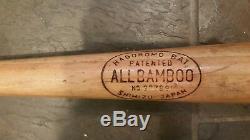 Vintage Hagoromo Bamboo Baseball Bat Professional Model No. 377891 34 Japanese